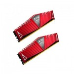 Памет 2X4G DDR4 2800 XPG Z1 ADATA