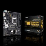 Дънна платка ASUS TUF H310M-PLUS GAMING R2